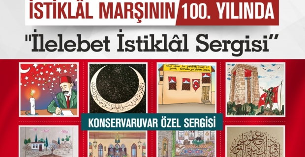 12 ilçede, 12 enstrümanla İstiklal Marşı'mızı söyleyeceğiz